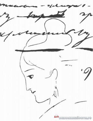 Анна Керн (Полторацкая) Рисунок А.С.Пушкина 1829г. .