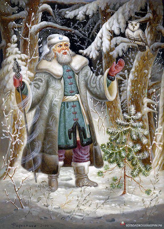 Мороз-Воевода дозором обходит владенья свои