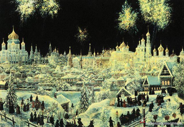 Волшебный город