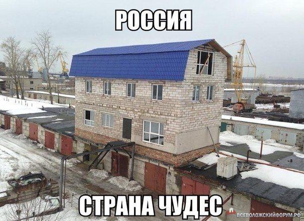 дом с подвальным паркингом
