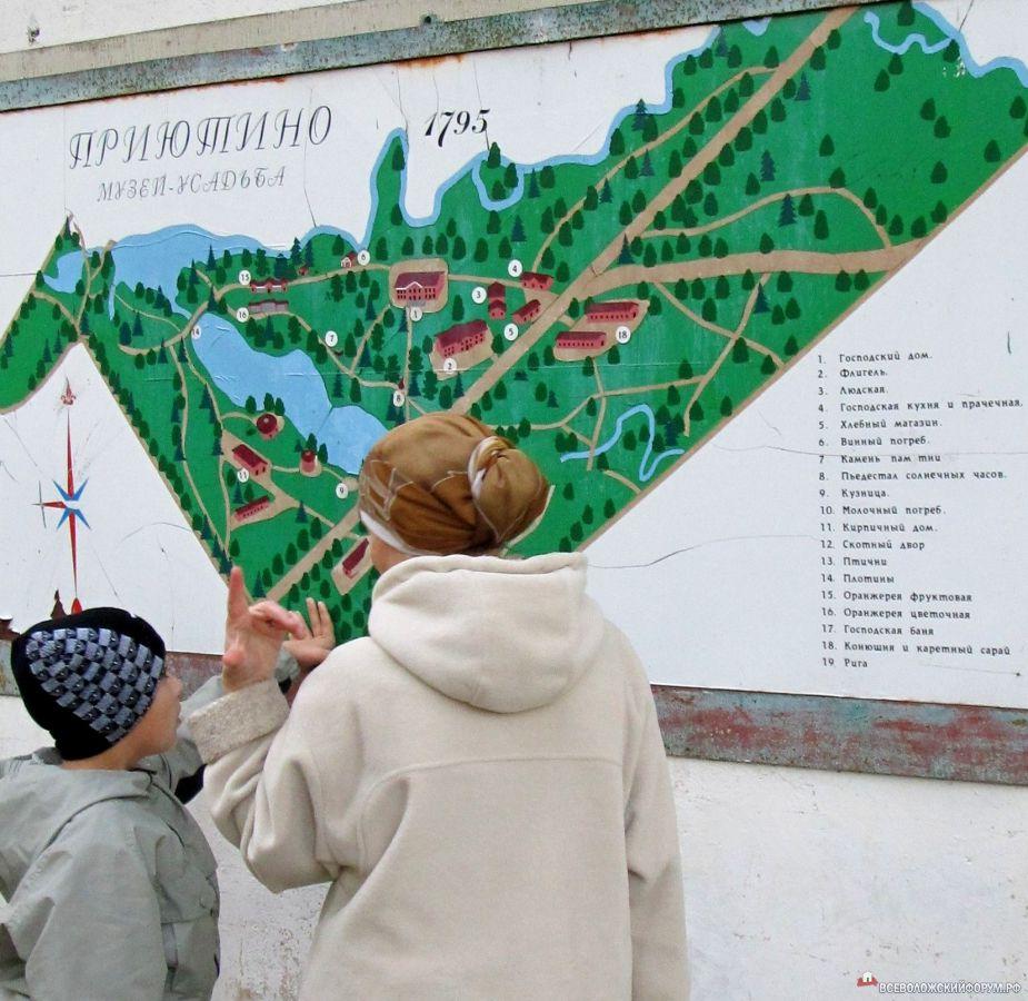 знакомимся с планом музея-усадьбы
