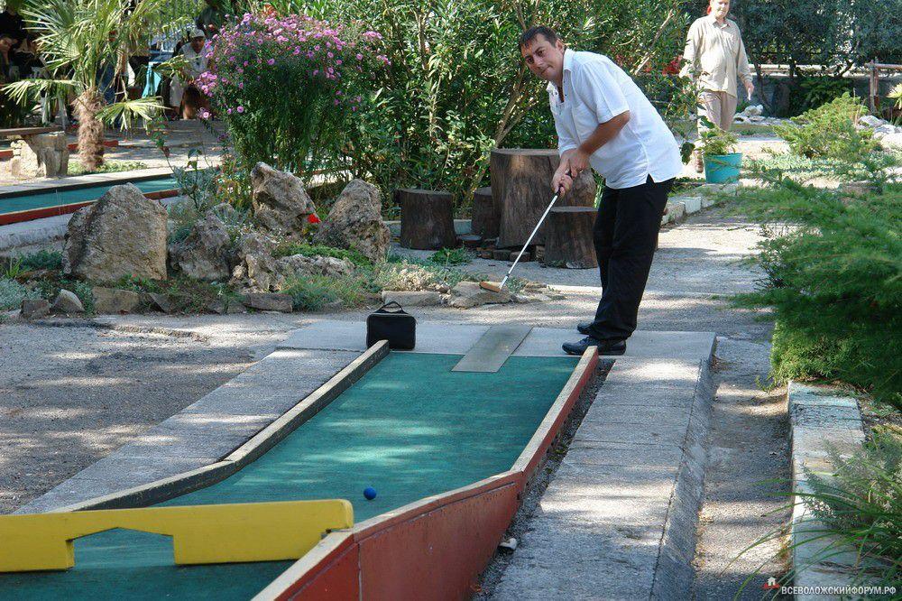 мини гольф Ялта