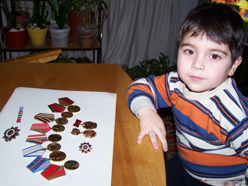 Будущий маршал у медалей прабабушки