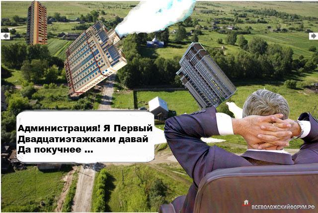 Обстрел Румболовских высот