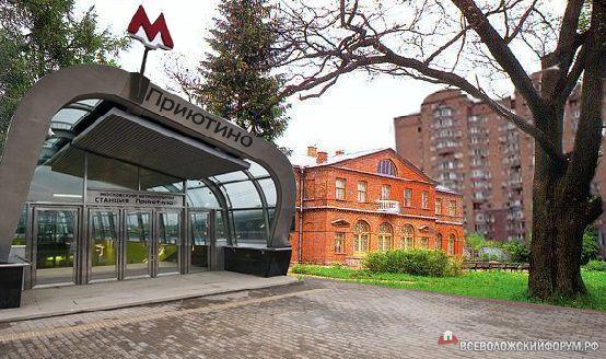 Всеволожск будущее метро Приютино