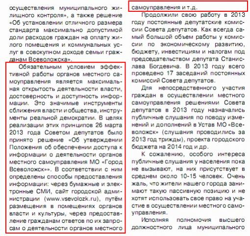 Прикрепленное изображение: зебоде_в_вт.png