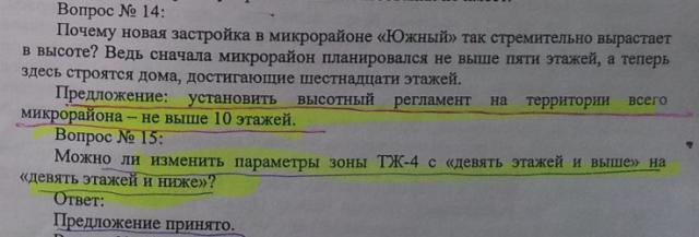 Прикрепленное изображение: вопросы 14-15.jpg