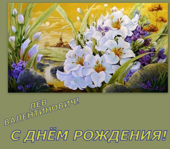 Прикрепленное изображение: Desktop19 (2)-001.jpg