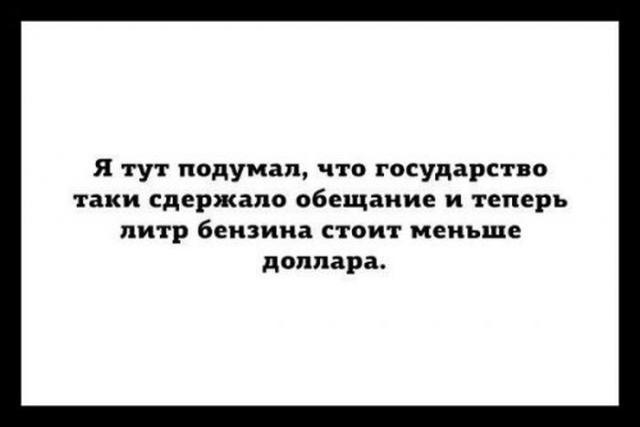 1413451176_podborka_79.jpg