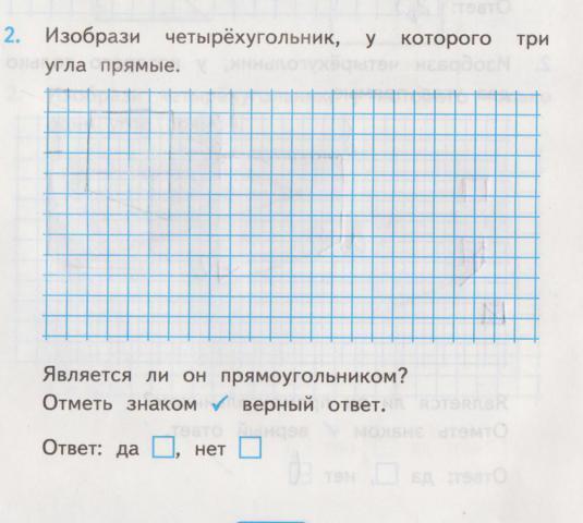 Как.jpg