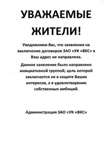 Объявление.jpg