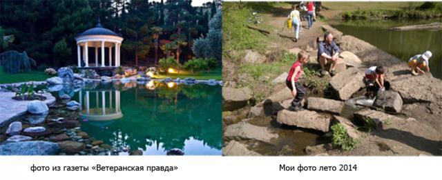 Прикрепленное изображение: найди 10 отличий.jpg