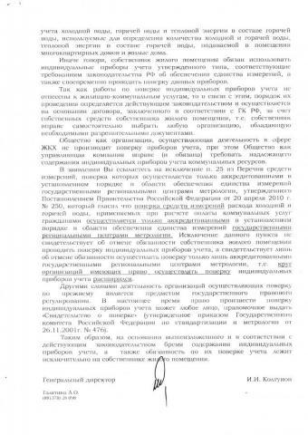 Scan-150208-0002.jpg