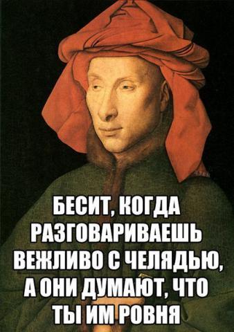 аристократ-проблемы-бесит-2116577.jpeg