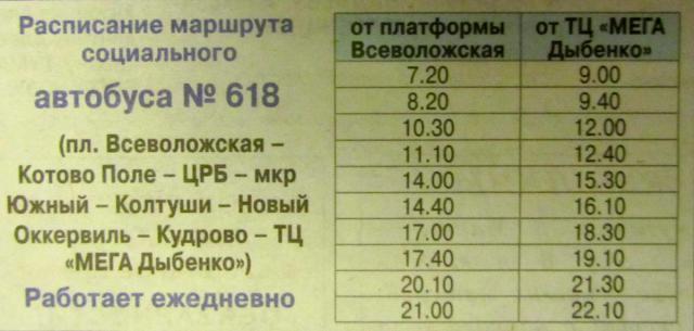 IMG_7991-001.JPG