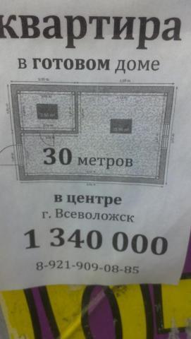 16040042.jpg