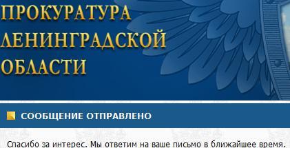 2012-05-28 Запрос по Бибиковской (скрин 2).jpg