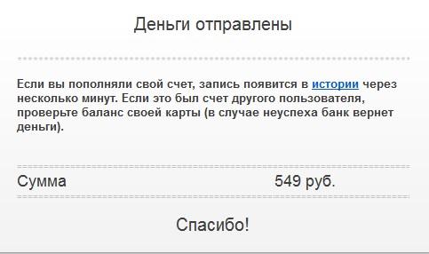 оплата.jpg