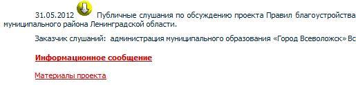 публ_слуш.jpg
