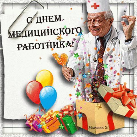 10346371_776504589056738_356860842774354267_n.jpg