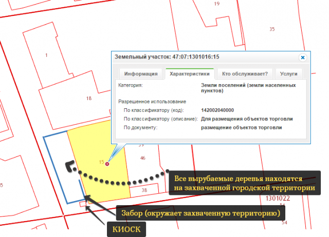 Прикрепленное изображение: 2015-06-15 01-09-19 Публичная кадастровая карта - Google Chrome.png