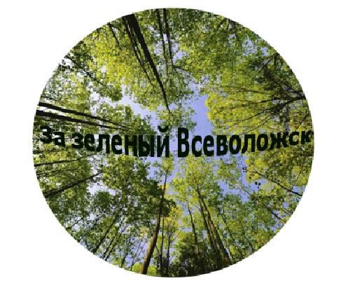 Прикрепленное изображение: плакат 3.jpg