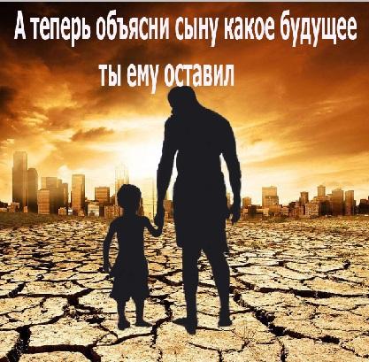 Прикрепленное изображение: Плакат 4.jpg