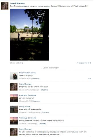Прикрепленное изображение: 2015-06-15 00-06-47 Ленстройтрест жилой комплекс  Лучший выбор  — Opera.png
