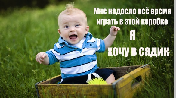 Прикрепленное изображение: post-1550-0-01011000-1465553460.jpg