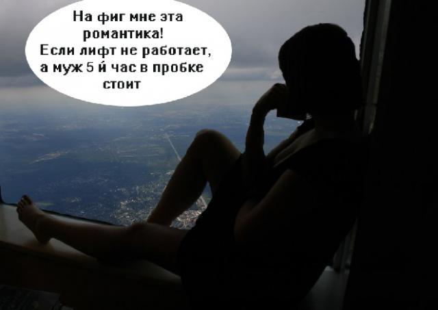 Прикрепленное изображение: романтика.jpg