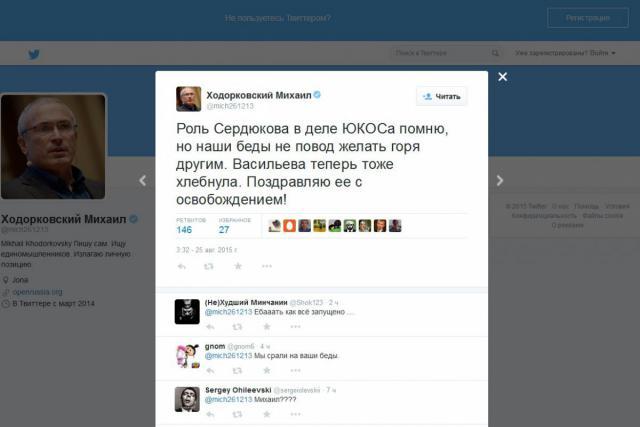 Ходорковский.jpg
