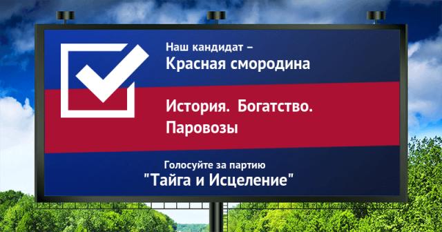 billboard_57b6079e1d1ab.png
