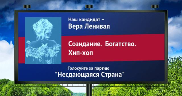 billboard_57bdfcf292a40.png