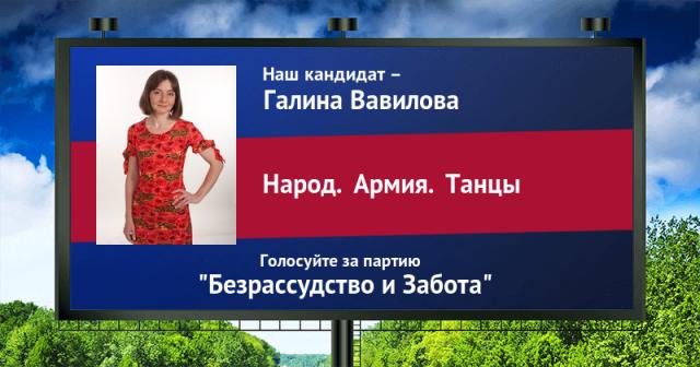 billboard_57b59eafeb0bc.png