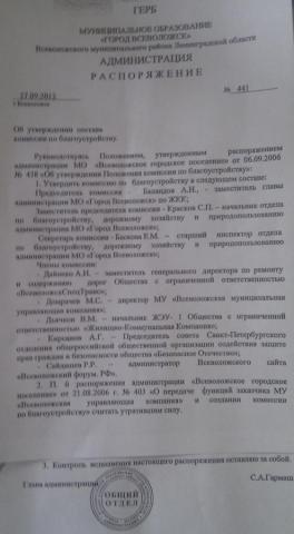IMG_29-09-2012_163457.jpg