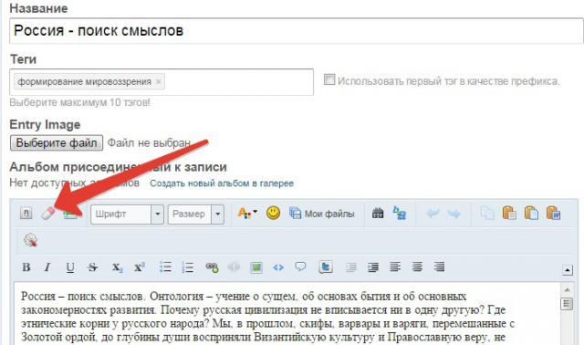 2015-09-09 21-50-40 Всеволожский форум -  Изменить запись А.В.Александров — Opera.jpg