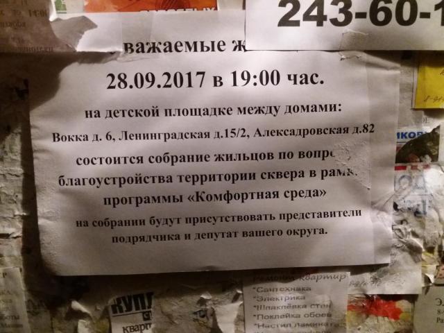 20170928_195642.jpg