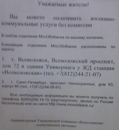 IMG_15-10-2012_193616.jpg