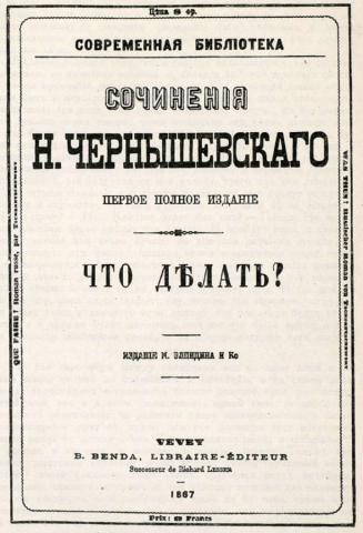 Chto_delat-1867.jpg