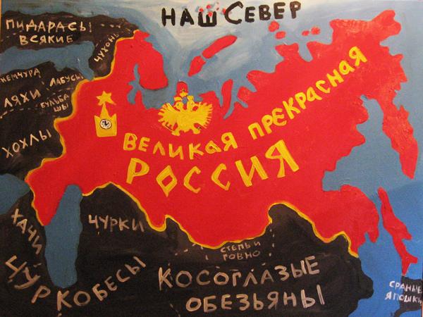 Karta-Rossii.jpg