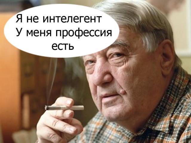 Лев Гумилев.jpg