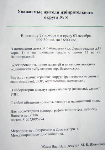 рабочий стол Новая папка 2 015-001.JPG