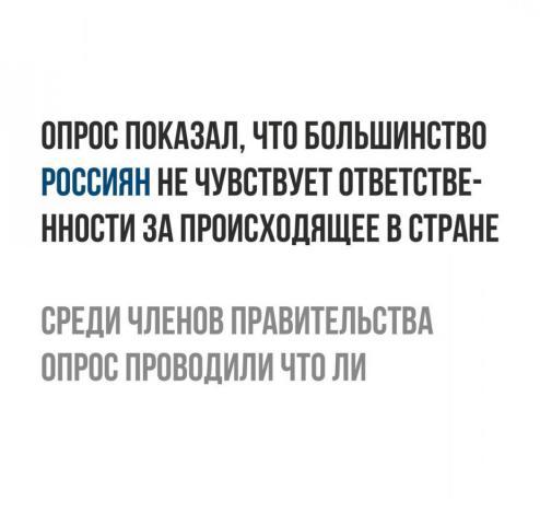 ryg_eghcjrE.jpg