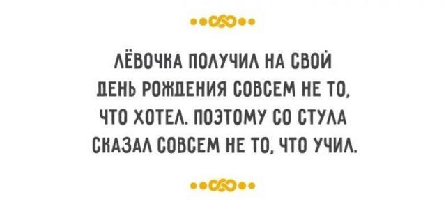 о.png